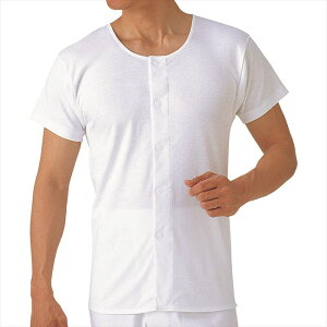 グンゼ 紳士用半袖前開きワンタッチシャツ L