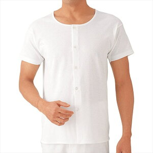 グンゼ 紳士用 半袖 前開きボタンシャツ L 男性用 介護用 肌着 下着 インナー