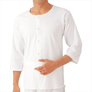 グンゼ 紳士用7分袖前開きボタンシャツ L