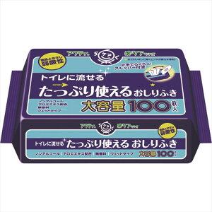 日本製紙クレシア アクティ トイレに流せるたっぷり使えるおしりふき 100枚入 80623