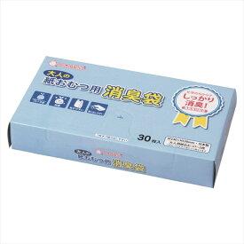 マルアイ 消臭袋 大人の紙おむつ用 ブルー レジ袋タイプ