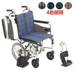 【介助用車椅子】/スレンダー車いすスキット2/SKT-2/折りたたみ/コンパクト/ミキ/代引き不可