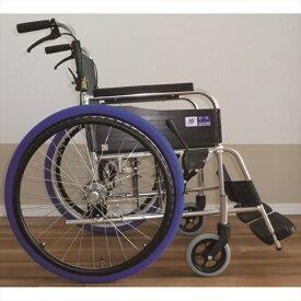 あい・あ〜る・けあ ホイルソックス 中 22〜20インチ 青 2本1セット 車椅子用 室内用 車輪スリッパ タイヤカバー 後輪 畳などの床の傷みを軽減