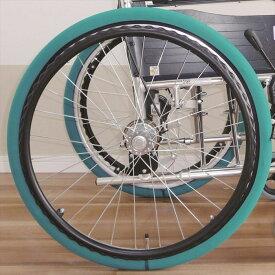 あい・あ〜る・けあ ホイルソックス 小 16〜15インチ 緑 2本1セット 車椅子用 室内用 車輪スリッパ タイヤカバー 後輪 畳などの床の傷みを軽減