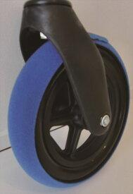 あい・あ〜る・けあ 前輪用ホイルソックス 青 2本1セット 車椅子用 室内用 車輪スリッパ タイヤカバー 前輪 畳などの床の傷みを軽減