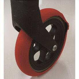 あい・あ〜る・けあ 前輪用ホイルソックス 赤 2本1セット 車椅子用 室内用 車輪スリッパ タイヤカバー 前輪 畳などの床の傷みを軽減