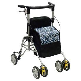 島製作所 シンフォニーSPスリム 花柄紺 歩行車 杖立て付 歩行器 高齢者 老人 介護用