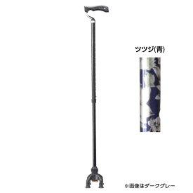 ユーバ産業 4点前後可動 固定式杖 2ウェイステッキ ツツジ(青) 高齢者 老人 介護 ステッキ
