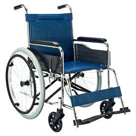 【メーカー直送】 マキテック スチール製車いす 紺ビニールレザー 車椅子 折り畳み 自走式