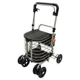 島製作所 ハーモニーAL II ショッピングカート シルバーカー 4輪 杖立て付 買い物カゴ置き 座れる 手押し車 高齢者 老人 シルバーカート おしゃれ
