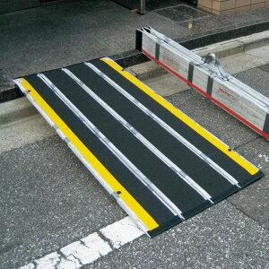 【メーカー直送】 ケアメディックス デクパック シニア300 スロープ 車椅子用 台車 段差 玄関