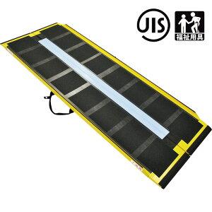 【メーカー直送】 ダンロップホームプロダクツ ダンスロープエアー R-65A スロープ 車椅子 台車 段差 玄関