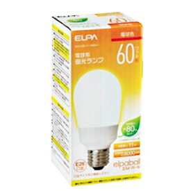 ☆ELPA エルパボール 電球形蛍光ランプ(蛍光ランプ) A形 60W形 3波長形電球色 E26口金 EFA15EL11A062H