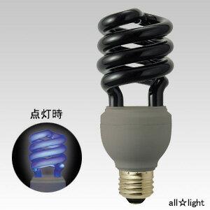 ☆ジェフコム ブラックライト 電球形蛍光ランプ(蛍光灯) スパイラル型 20W D形 E26口金 EFD23SSBK