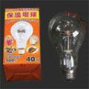 ☆アサヒ ヒヨコ保温電球 E26口金 100W