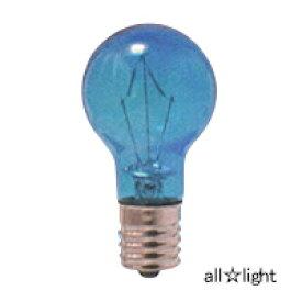 ☆アサヒ クリプトン昼光ランプ 耐熱透明昼光染 クリヤータイプ PS35 E17口金 57W KR PS35 E17 100/110V-57W(D)