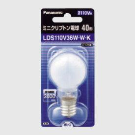 パナソニック ミニクリプトン電球 ホワイト 40形(40W形) E17口金 PSタイプ LDS110V36WWK