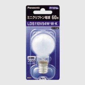 パナソニック ミニクリプトン電球 ホワイト 60形(60W形) E17口金 PSタイプ LDS110V54WWK