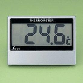 ☆シンワ デジタル温度計 室内用 壁掛け卓上兼用 −5℃〜50℃ 72946 ≪特別限定セール!≫