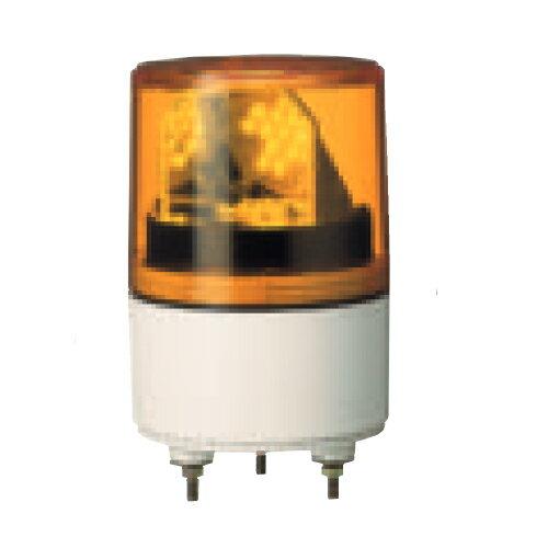 ☆ 訳ありセール パトライト LED小型回転灯 屋外可 DC24V 3.9W φ82mm イエロー(黄色) RLE24Y
