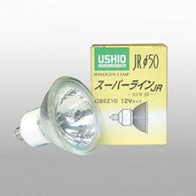 USHIO スーパーライン JRΦ50 EZ10口金(ネジタイプ) 75W形 中角 【10個入り】 JR12V50WLMKEZH