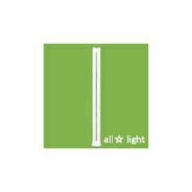 ☆三菱 コンパクト形蛍光ランプ(蛍光灯) Hf BB・1 Single 45形 3波長形昼白色 【25本入り】 FHP45ENK
