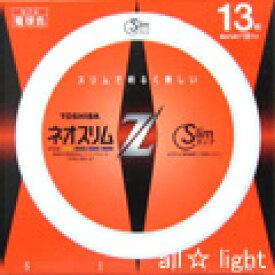 ☆東芝 ネオスリムZ 高周波点灯専用蛍光ランプ(蛍光灯) 環形 13形 3波長形電球色 FHC13ELZ