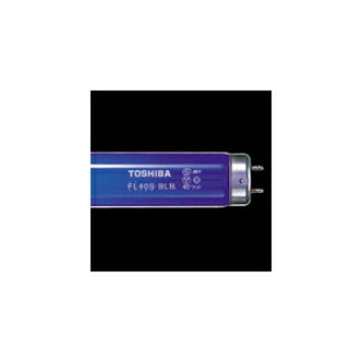 ☆토시바 블랙 라이트 형광 램프 곧 관starter형 40형 FL40SBLB