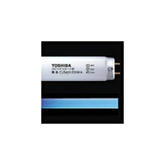 ☆ Toshiba color fluorescent lamps (fluorescent lamp) direct tube Starter type 20-blue FL20SB