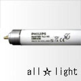フィリップス TL5 HE 省エネ蛍光ランプ 直管 14W 4000K 【単品】 TL514W840HE