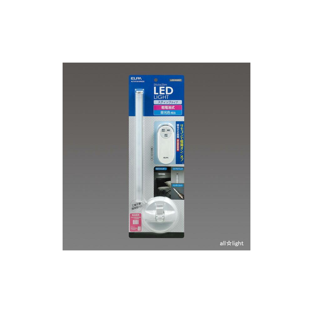☆ELPA LED多目的灯 Stick&Slim LEDライト 電池別売 全長約266mm 昼光色 2段階調光 ALTST3010RED