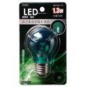 ☆オーム電機 LED電球 LEDカラー電球 装飾用 一般電球形 E26 クリア 1.3W 緑(グリーン) LDA1GH11C