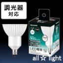 ☆シャープ ELM(エルム) LED電球 ダイクロハロゲン電球形 100V 5.8W 電球色相当(2700K) 32°(広角) JDR110V40W相当 E11口金 310lm 調光器対応モデル Ra