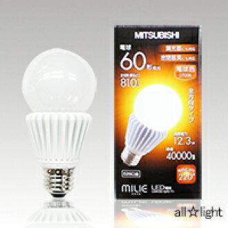 ☆ Mitsubishi LED bulb MILIE ( Mirage ) sealed fixtures for dimming with response form General bulb-shaped Omni-directional type E26 mouthpiece color light bulbs 60 W look at 810 lm LDA12LGDT1