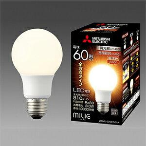 ☆三菱 LED電球 MILIE(ミライエ) 密閉器具対応 調光器対応形 一般電球形 全方向タイプ(220度) E26口金 電球色 白熱電球60W形相当 810lm LDA8LG60DSA