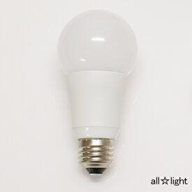 ☆ODELIC LED電球(LEDランプ) 一般電球形 広配光形 専用調光器対応 電球色(2700K) 白熱電球50形相当(50W形相当) 全光束640lm E26口金 No255Z(LDA9LGD)