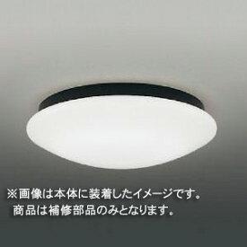 ☆東芝 補修用セード(グローブ) アクリル乳白 一般住宅用 FCG38883 ※受注生産品