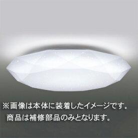 ☆東芝 補修用セード(グローブ) アクリル・乳白  一般住宅用 LEDHC94053 ※受注生産品
