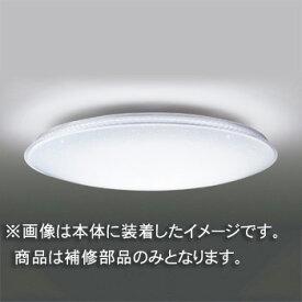 ☆東芝 補修用セード(グローブ) アクリル・乳白  一般住宅用 LEDHC94054 ※受注生産品