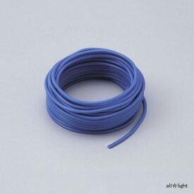 ☆ELPA 工作用コード 5m 0.18mmφ×12芯 ブルー(青色) HKWS12HBL