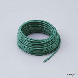 ☆ELPA 工作用コード 5m 0.18mmφ×12芯 グリーン(緑色) HKWS12HG