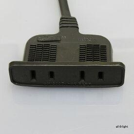 ☆ノア 家具用コンセント(什器用) 2ヶ口コンセント 黒 VCTFKコード2m ワンタッチ式 1500Wまで NC1502黒