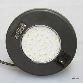 ☆ノア 家具用LED照明(什器用) ダウンライト 丸形 黒 コード長150mm PC付 電球色 ワンタッチ式 取付穴φ90mm 1.4W 直下照度400lx(30cm直下) NLED2014NSD