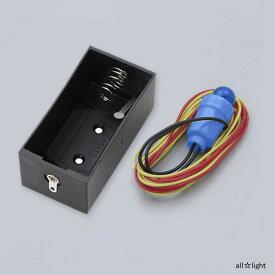 ☆ELPA 電池ボックスセット 単1×1本用 スイッチ付 スポット球付 E10ソケット付 ブルー(青色) UM01NHBL