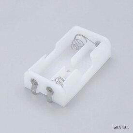 ☆ELPA 電池ボックス 単3×2本用 フラット型 ラグ端子 直列3V引き出し用 UM322NH