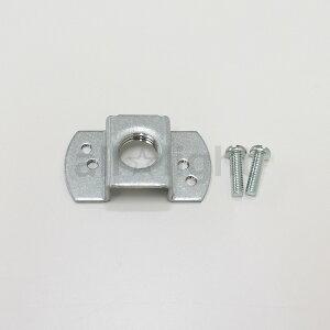 青山電陶 E26ソケット取付金具 小モーガル用 取付ネジ付属 K26D03A