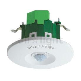 パナソニック 天井取付熱線センサ付自動スイッチ 広角検知形 8Aタイプ 親器 明るさセンサ付 天井穴あけ寸法φ70mm 8A 100V AC ホワイト WTK24818