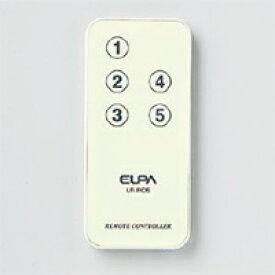 ☆ELPA スポットライト 入/切リモコン(送信機) 赤外線 ライティングバー用(配線ダクトレール用) LRRC5
