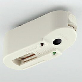☆ELPA スポットライト リモコンアダプター(受信機) 赤外線 ライティングバー用(配線ダクトレール用) LRRCA
