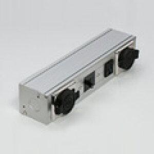DNライティング 組込みコンセントボックス マグネット付 3PECコンセント2個、接地2Pコンセント、15Aブレーカー付 BBS321MG